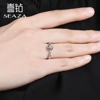 喜钻白18K金扭臂群镶结婚钻戒时尚钻石女戒指 4分 17号