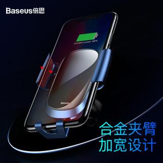 倍思(Baseus)车载手机支架汽车用品导航出风口支架重力玻璃 苹果华为小米三星抖音奥迪通用 蓝色