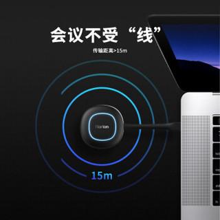 皓丽 无线同屏器 无线投影投屏传屏传输器 推送宝wifi传屏 会议平板 智能电子白板 触屏触摸一体机通用 HT-2