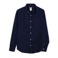 Gap 盖璞 男装弹力修身长袖衬衫基本款商务 227699