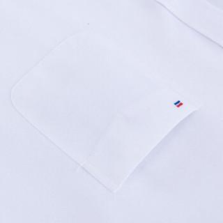 凯撒(KAISER)长袖衬衫男牛津纺免烫男装商务休闲修身衬衣2019春季新款 NJF01纯白色 38