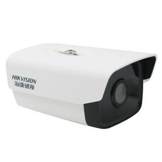 海康威视监控摄像头 网络高清室外监控器安防监控设备套装探头 130万非POE DS-2CD1211D-I3 4mm