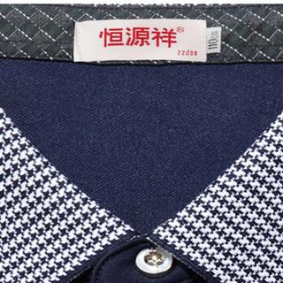 恒源祥长袖T恤男2019春季中年宽松休闲上衣爸爸装打底衫 灰色 L/170