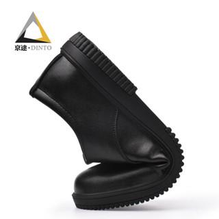 Jingtu 京途 厨师鞋男防滑防水防油厨师专用牛皮劳保防护安全 8174 黑色 41