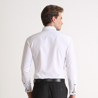 Virtue富绅莫代尔衬衫绅士双层领亲肤舒适男长袖衬衫00CD404LF白色 41