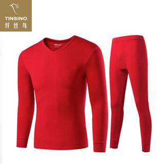 TINSINO 纤丝鸟 男士保暖内衣男款热力绒内衣打底套装 男V领 中国红 XXXL