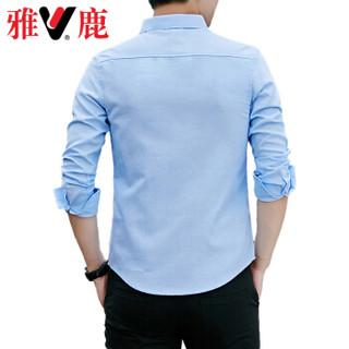 雅鹿 衬衫男士 简约时尚纯色长袖衬衣男青年修身舒适商务职业正装衬衫 HZL-1616 天蓝 L