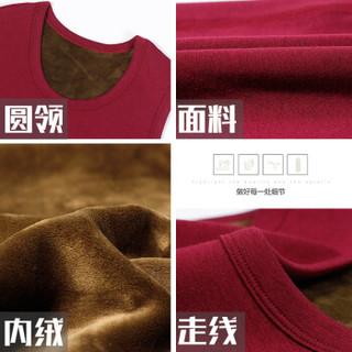 Langsha 浪莎 保暖背心男士上衣德绒打底紧身加厚加绒无袖马甲秋冬保暖内衣 酒红 175/XL