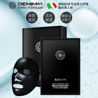 帝宁(DENIM)深润系列男士保湿面膜25ml*1片 (男士面膜 面膜男 补水控油面膜)