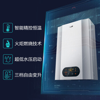 VATTI 华帝 i12050-12 12升燃气热水器 天然气