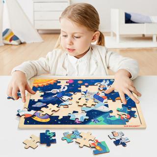 特宝儿(topbright)工程建造48片拼图儿童拼图玩具宝宝木质拼图男孩女孩儿童玩具2-3岁-6岁