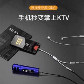 飞利浦(PHILIPS)耳机麦克风一分二转接线 3.5mm音频线手机耳麦二合一转换器 笔记本电脑耳麦分线器SWR2115C