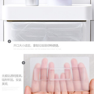 加品惠 垃圾袋收纳盒 壁挂式免打孔厨房浴室卫生间垃圾袋收纳盒 WGY-1425