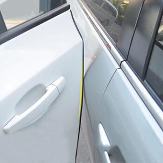 博尔改 汽车门防撞条贴 亮面门边防擦防刮 汽车保护贴胶条车身装饰用品加厚加宽隐形车身胶条通用型