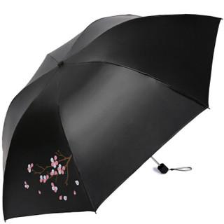 天堂伞 聆听花开碰击黑胶三折小黑伞晴雨伞33509E桔红色