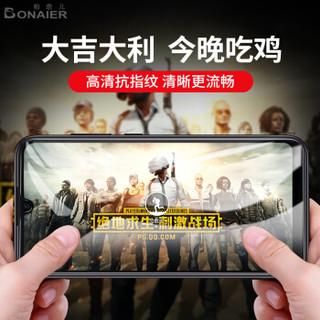 柏奈儿(BONAIER)小米Play非全屏高透光手机贴膜 高清防爆防指纹玻璃膜
