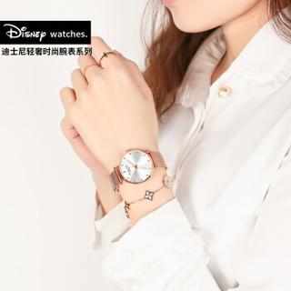 Disney 迪士尼 MK-11260RG2 女士石英手表