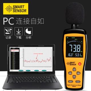 希玛 噪音计 数字环境分贝仪工业高精度噪音测试仪噪声声级计AS844+