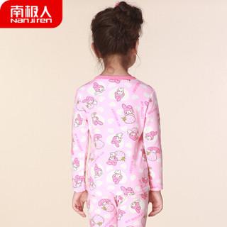南极人儿童睡衣男童春夏季纯棉薄款中大童女孩长袖小孩空调服家居服套装N123T80122 莱卡棉女童草莓兔 160