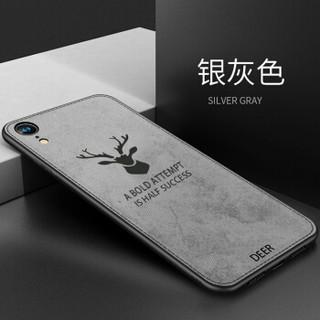 悦可 苹果XR手机壳/保护套 iPhoneXR布纹全包防摔手机软壳/保护壳-灰色-6.1英寸