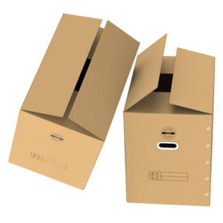 四万公里 搬家纸箱带塑料扣手 80*50*60(3个装)行李打包箱 加硬特大号搬家箱储物快递整理箱 SWJ3303