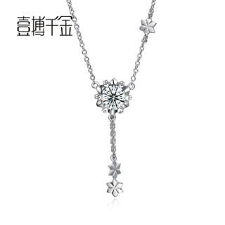 YBQianJin 一搏千金 CG193 钻石吊坠项链 20分 钻石