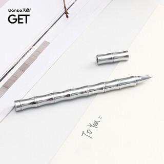天色中性笔0.5mm电镀竹节黄铜笔/签字笔/定制礼物 刻字 星际银TS-5609