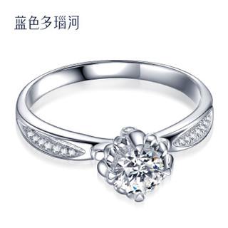 蓝色多瑙河 18K金钻石戒指群镶结婚钻戒婚戒定制款 绽放 HD045N