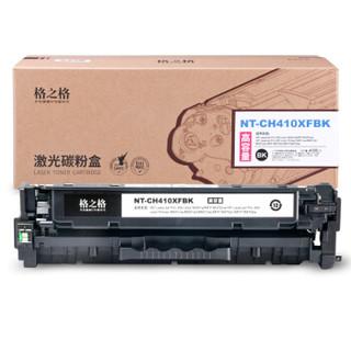 格之格CE410X黑色硒鼓NT-CH410XFBKmps超大容量适用惠普M351a M375nw 400 M451nw M451dn打印机粉盒