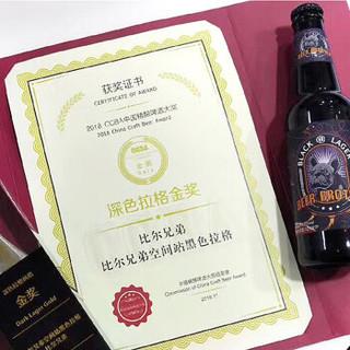 比尔兄弟精酿啤酒国产精酿无所畏小麦3瓶+空间站黑色拉格3瓶混合装330mlx6瓶