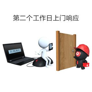 ThinkPad一年86城市扩展到全国上门服务0A34715