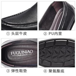 富贵鸟(FUGUINIAO)套脚男鞋头层牛皮商务休闲日常百搭S994993 黑色 42