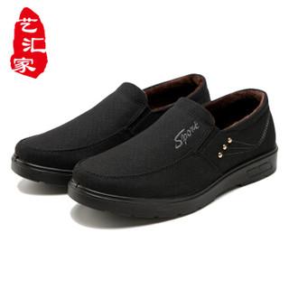 艺汇家 一脚蹬休闲防滑老北京布鞋 18D-2001
