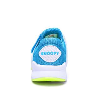 史努比(SNOOPY)童鞋男童运动鞋 春季新品儿童运动鞋透气男童鞋中小童鞋 S9112818果绿31