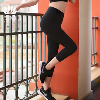 依琦莲新款瑜伽服女套装春夏款健身服女套装运动套装女跑步服健身衣健身房运动服女健身套装18559+57+20 绿L