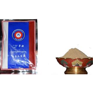 萨迦八思巴*级熏香    蓝色   天然香料   手工制成