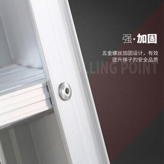 海乐(Haile)人字梯子 折叠梯 2.5米 铝合金材质 TZ-2.5