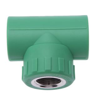 伟星 绿色环保PPR20 4分配件 管材管件 PPR水管配件水暖管件 内丝三通20/4分*1/2(5个/袋)