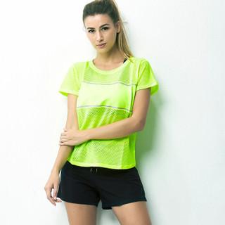 范迪慕 瑜伽服上衣女健身房跑步速干短袖上衣修身显瘦 FDM20292-荧光黄-单件短袖-XL