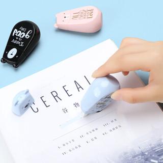 绍泽文化 小熊系列修正带 学生办公透明改正带涂改带 蓝色