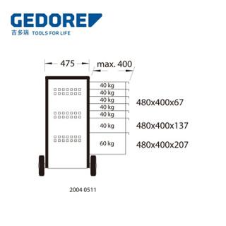 吉多瑞 (GEDORE)  2004 0511 E 工具车 H985xW775xD475mm 2827360