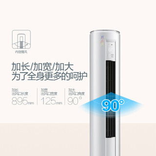 美的 Midea 2匹 客厅空调 二级能效 变频 冷暖 圆柱空调柜机 智行Ⅱ KFR-51LW/BP2DN1Y-YB400(B2)