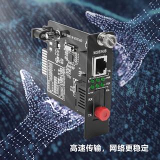 博扬(BOYANG)BY-KF513A-FC-40KM 百兆单模单纤插卡式光纤收发器A端 支持16槽机架 防雷FC接口40公里