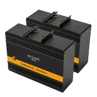 博扬(BOYANG)BY-GG208A/B工业级光纤收发器 千兆二光八电单模单纤以太网交换机 含电源DC12~58V不含模块