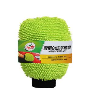龟牌(Turtle Wax)汽车硬壳玻璃水浓缩硬壳洗车水蜡汽车用品套装