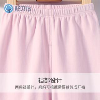 舒贝怡 婴儿裤子纯棉春季新品男女童睡裤宝宝四季打底秋裤 D29030 粉色 90cm