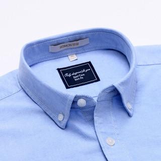 罗蒙(ROMON)长袖衬衫男2019新款牛津纺免烫简约舒适商务休闲衬衣男 SQ1902126 蓝色 39