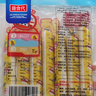 趣食代 休闲零食 超级飞侠 儿童零食深海鱼肉香肠 宝宝营养食品鱼肠 原味鳕鱼肠105克袋(15g*7支)