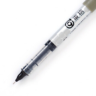 東格 S2 针管走珠笔中性笔签字笔 0.5mm 黑色 (12支装)