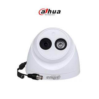大华(dahua)100万2 4 8 16路POE供电监控设备套装红外高清网络摄像头硬盘录像套装2路